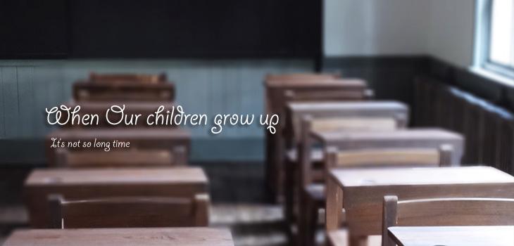 子供の頃の記憶