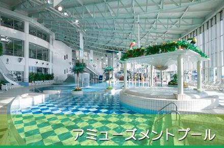 リゾ鳴尾浜 屋内プール