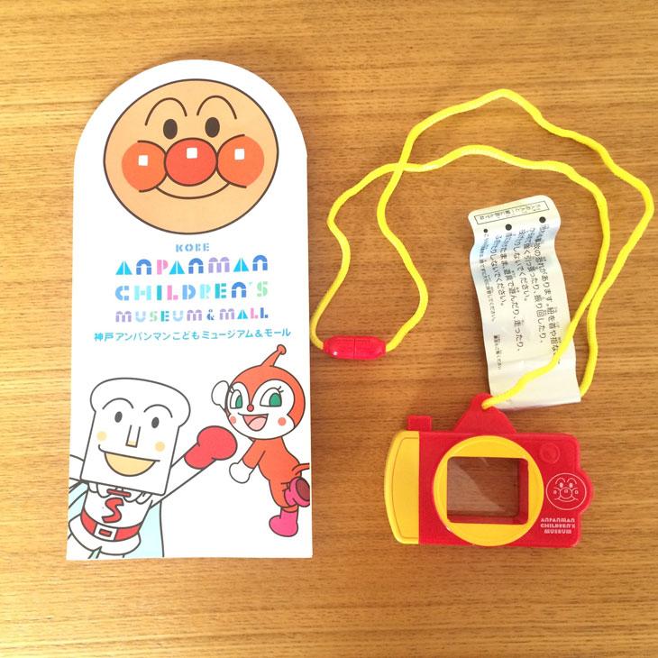 2歳児喜ぶおもちゃ