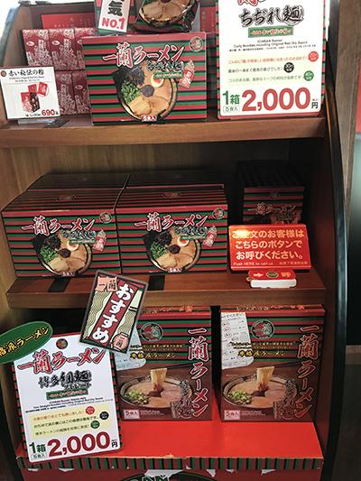 1箱5食入り。2000円